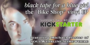 Box-Blacktape-Bike-Kickstarter